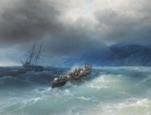 SWEC CONCERT- A SEA SYMPHONY